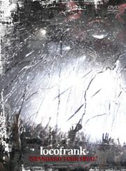 XQEJ-2003